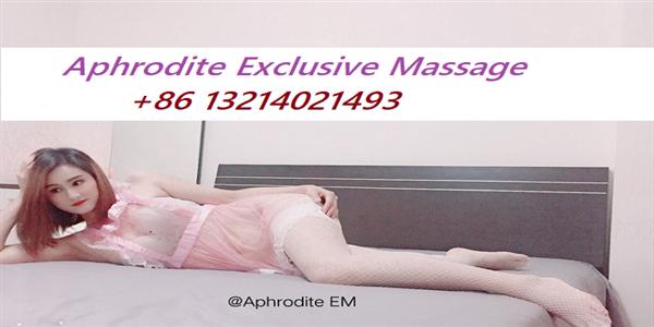 Massage aphrodite The Best